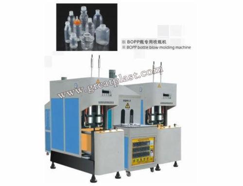 BOPP Bottle Blow Molding Machine 1.5L