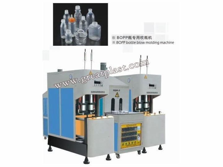 BOPP Bottle Blow Molding Machine 1.5L